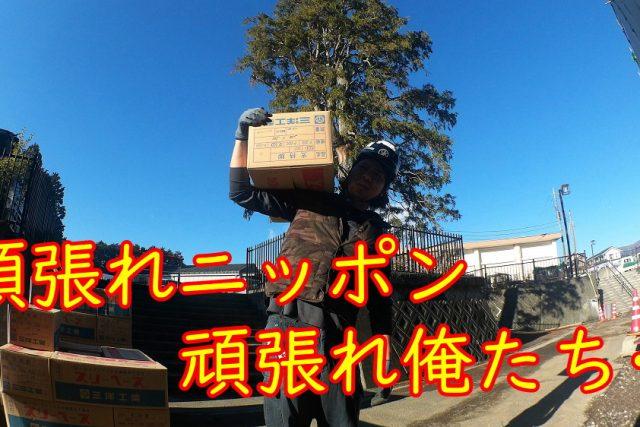エスケートラスト横浜営業所移転のお知らせ